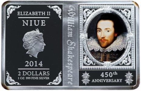 """купить Ниуэ 2 доллара 2014 """"450 лет со дня рождения Уильяма Шекспира"""", в подарочной упаковке-книге"""
