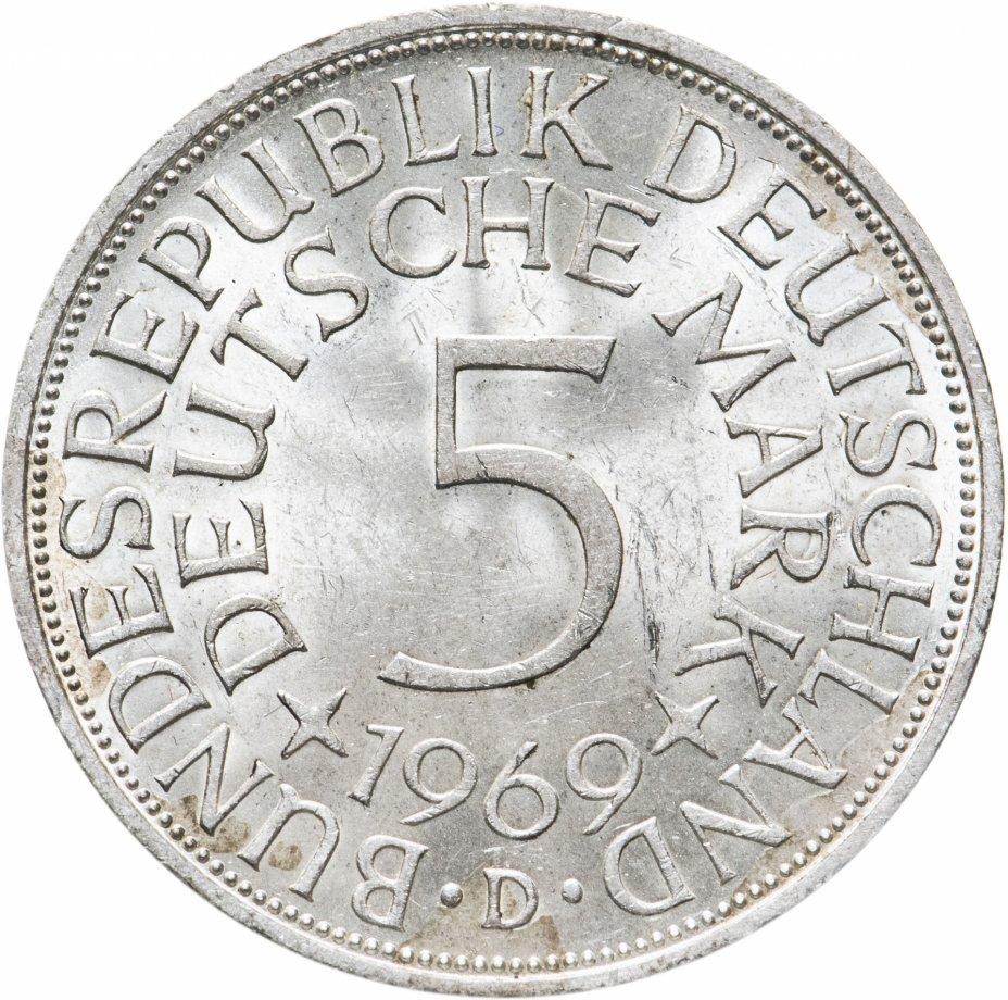 """купить Германия 5 марок, 1969 Отметка монетного двора: """"D"""" - Мюнхен"""
