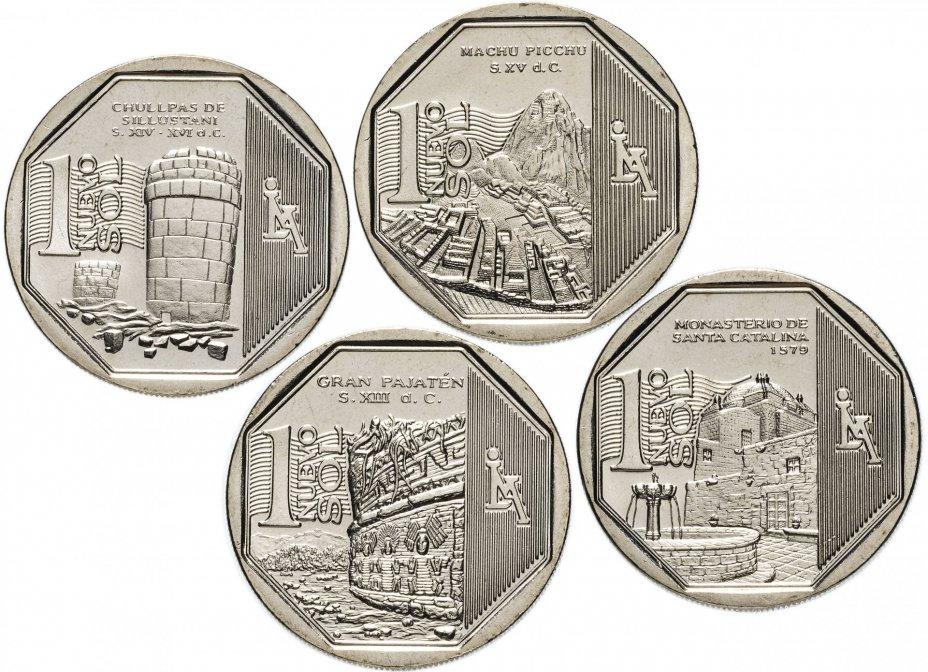 купить Перу набор монет 2011 (4 штуки, UNC) Богатство и гордость Перу