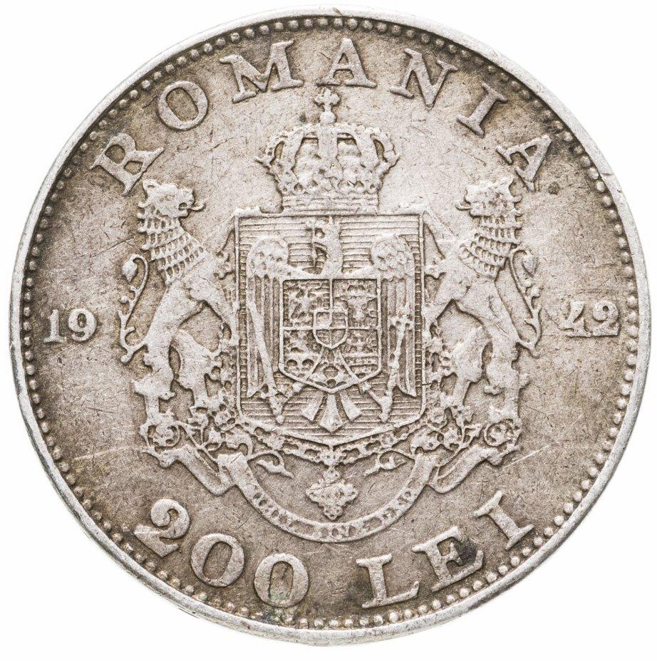 купить Румыния 200 леев (lei) 1942