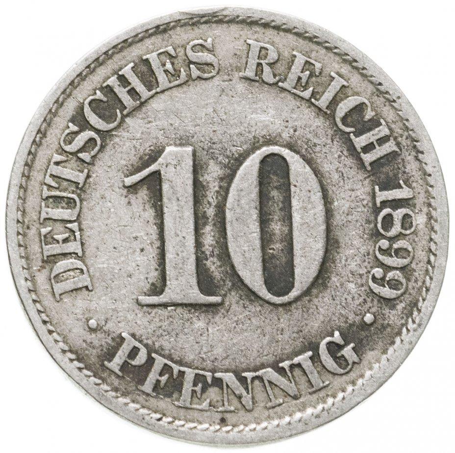 купить Германская Империя, Пруссия 10 пфеннигов 1899 А