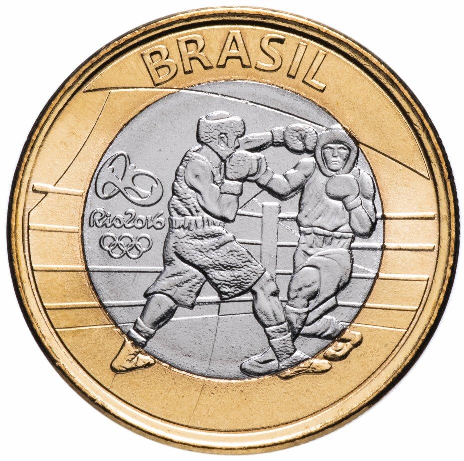 """купить Бразилия 1 real (реал) 2016 """"XXXI летние Олимпийские Игры, Рио-де-Жанейро 2016 boxing (бокс)"""""""