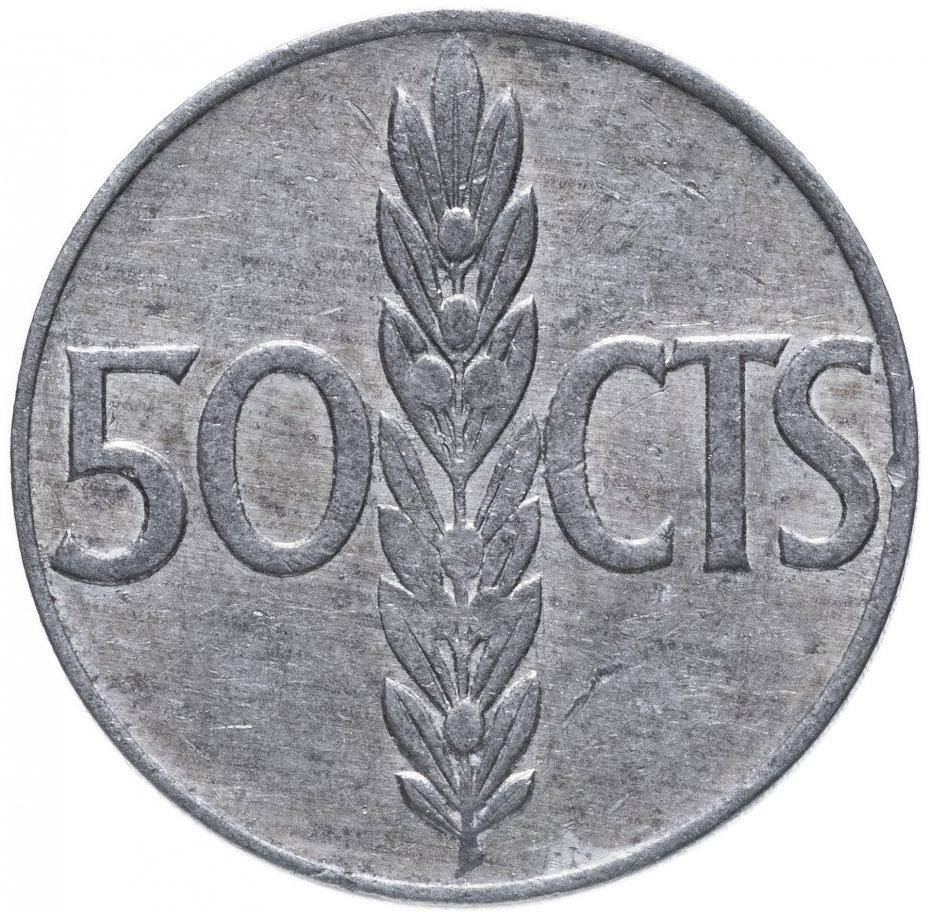 купить Испания 50 сентимо (centimos) 1966, год внутри звездочек случайный