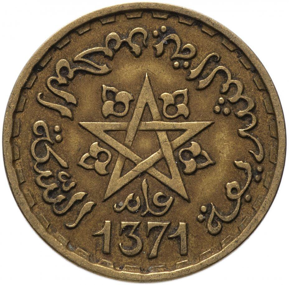 купить Марокко 20 франков (francs) 1952 (1371 год Хиджры)