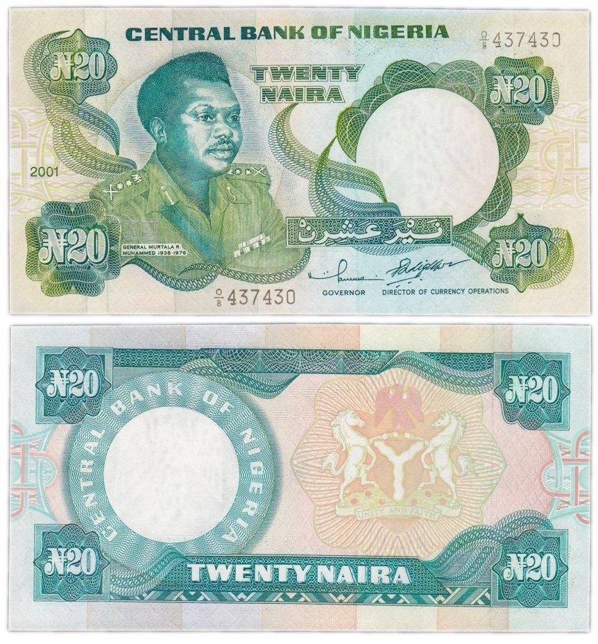 купить Нигерия 20 найра 2001