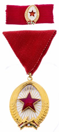 купить Венгрия Орден Труда 1 класс 1954 - 1985 г.