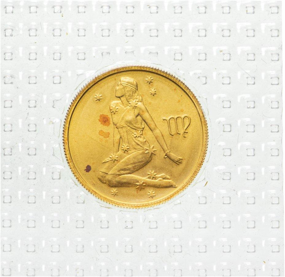 купить 25 рублей 2002 СПМД Дева, в банковской запайке