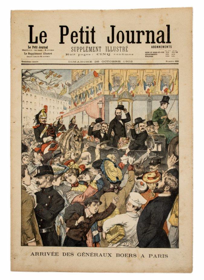 """купить Газета """"Le Petit Journal"""" выпуск № 623 от 26 октября 1902"""