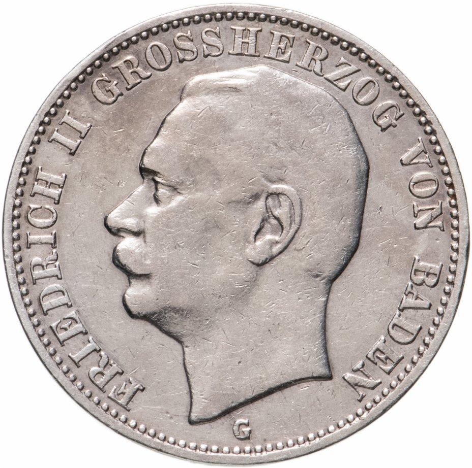 """купить Германская Империя (Баден) 3 марки 1910 """"G"""""""