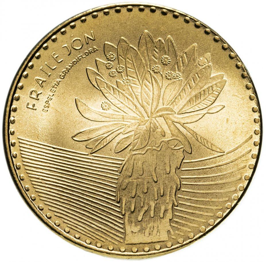 купить Колумбия 100 песо 2018