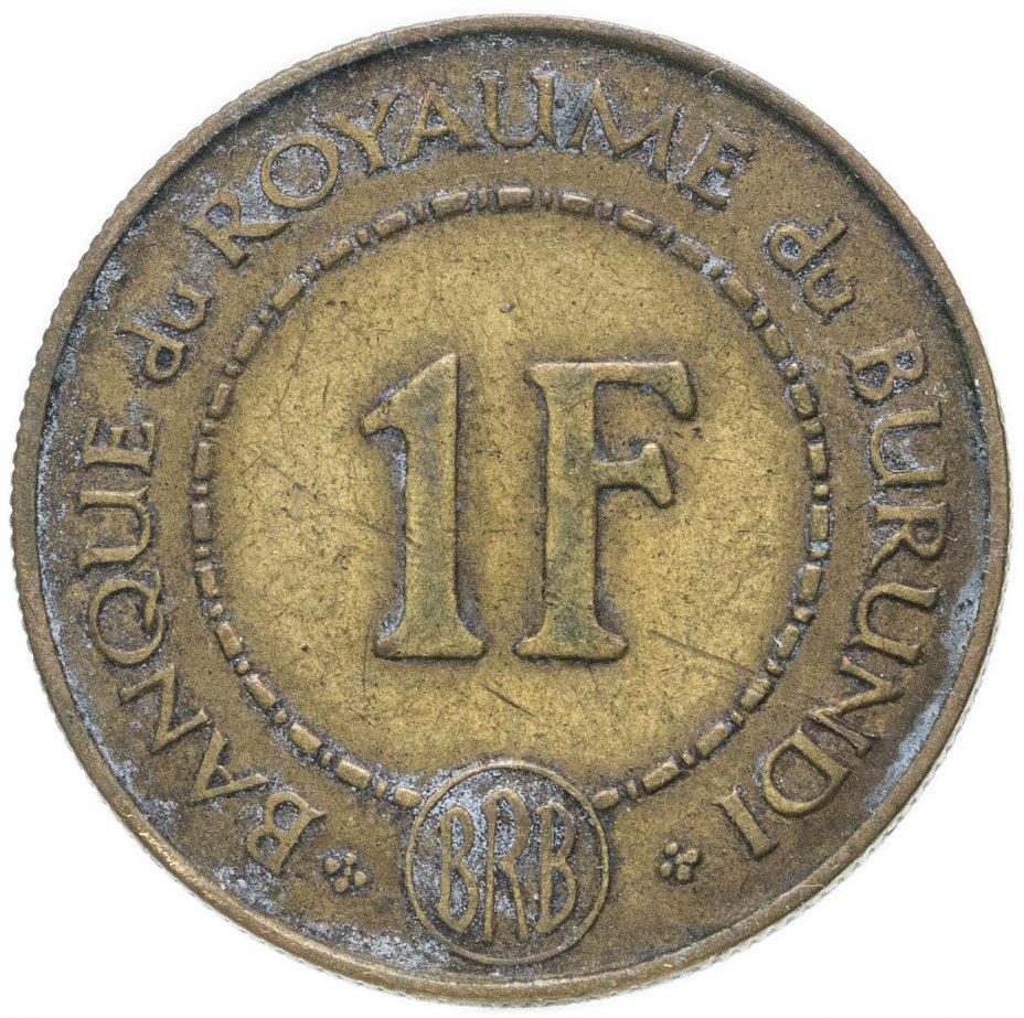 купить Бурунди 1 франк 1965