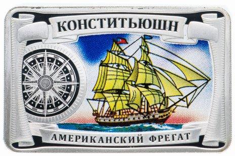 """купить Жетон """"Самые красивые корабли мира. Конститьюшн"""""""