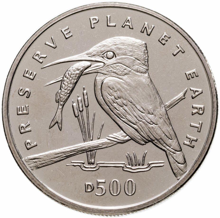 """купить Босния и Герцеговина 500 динаров (dinara) 1994 """"Заповедник планета Земля - Зимородок"""""""