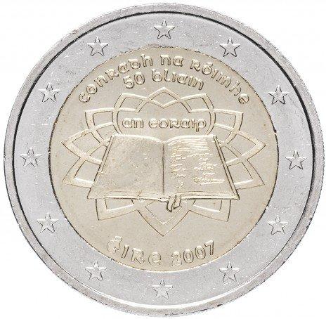 """купить Ирландия 2 евро 2007 """"50 лет Римскому договору"""""""