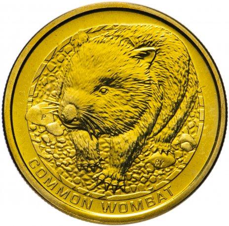 """купить Австралия 1 доллар 2008 """"Вомбат"""""""