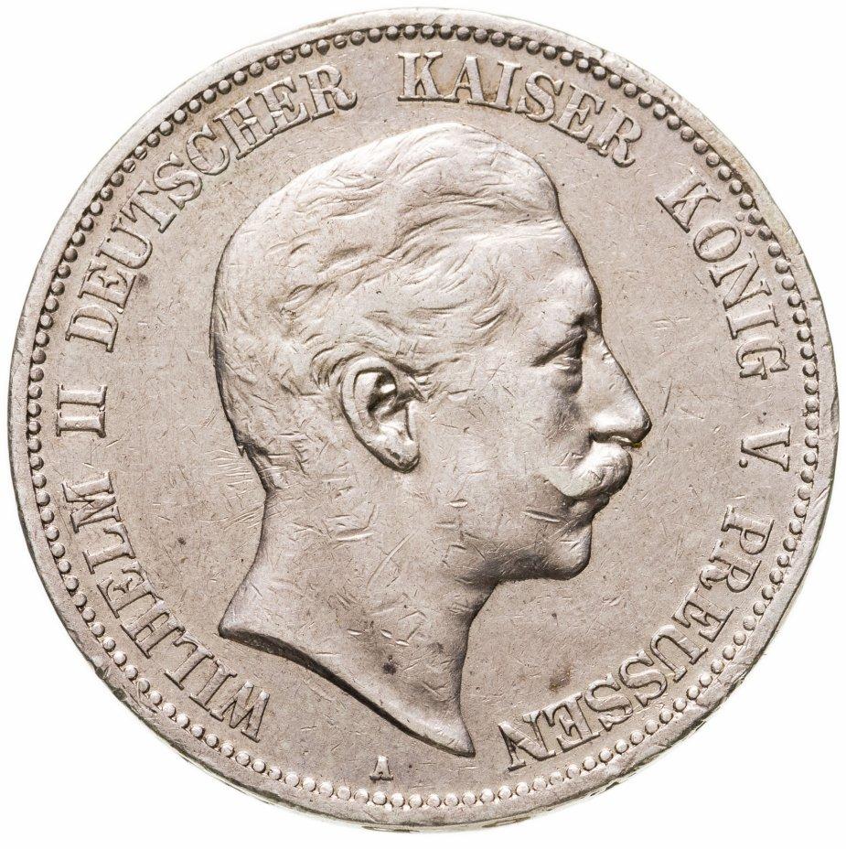 купить Германия (Империя) 5 марок (mark) 1908