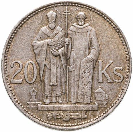 """купить Словакия 20 крон 1941 """"Святые Кирилл и Мефодий"""""""