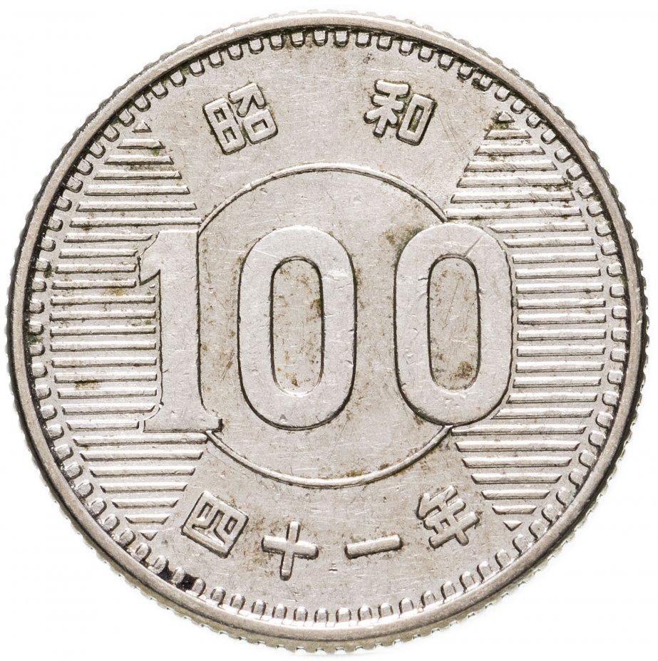 купить Япония 100 йен (yen) 1966