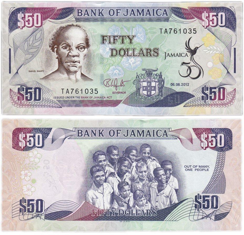 купить Ямайка 50 долларов 2012 (Pick 89) (50 летие независимости)