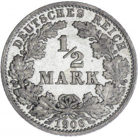 купить Германия 1/2 марки 1906