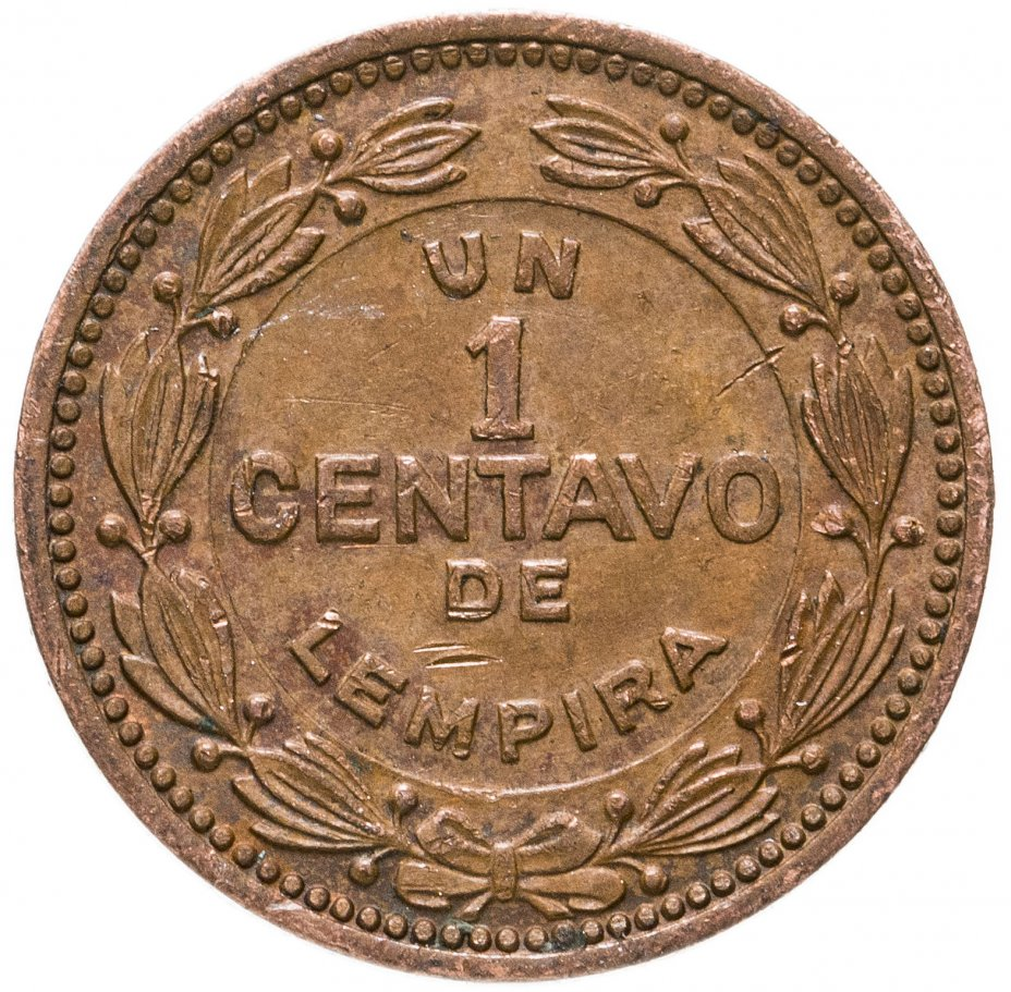 купить Гондурас 1 сентаво (centavo) 1974