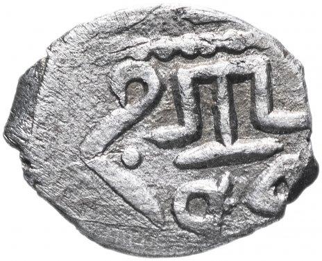 купить Менгли I Гирей 3-е правление, Акче чекан Крым 907-909г.х