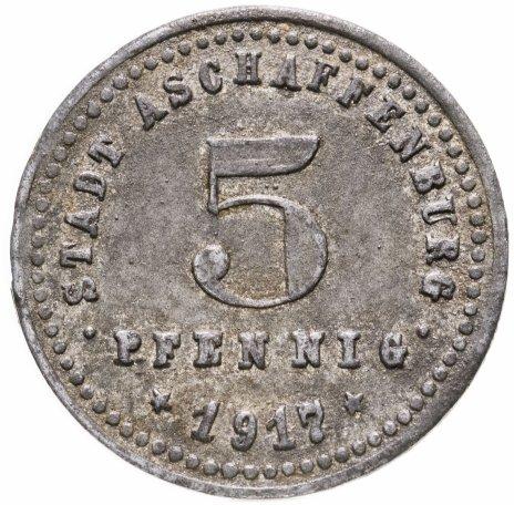 купить Германия (Ашаффенбург) нотгельд 5 пфеннигов 1917