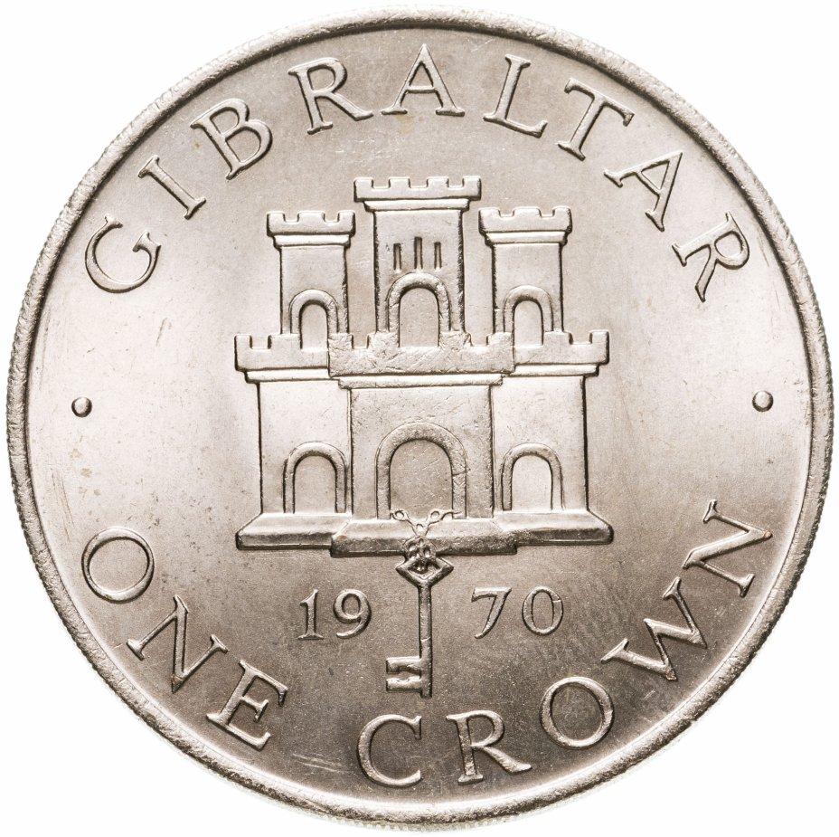 купить Гибралтар 1 крона (crown) 1970