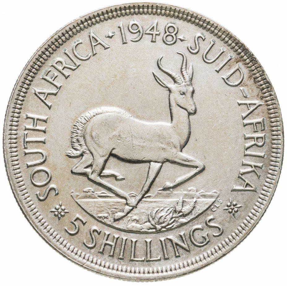 купить ЮАР 5 шиллингов 1948