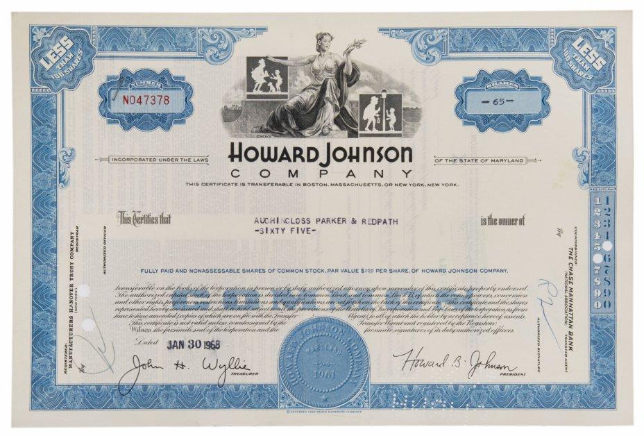 купить Акция США Howard Johnson company 1968 г.