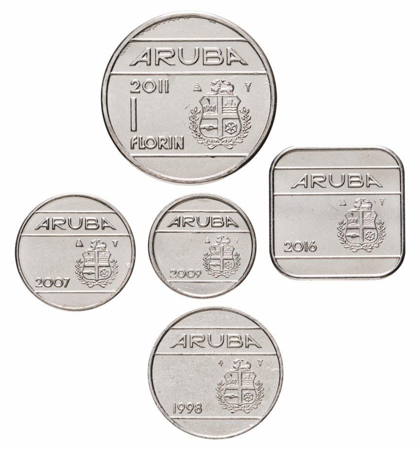 купить Аруба набор 5 монет (5, 10, 25, 50 центов и 1 флорин) 1986 - 2013 год - королева Беатрикс