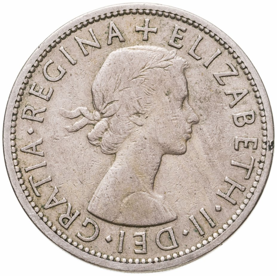 купить Великобритания 1/2 кроны (crown) 1954