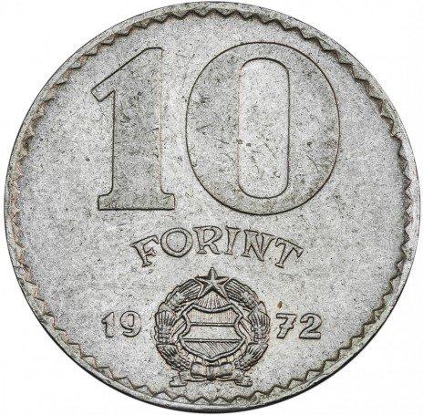 купить Венгрия 10 форинтов 1972