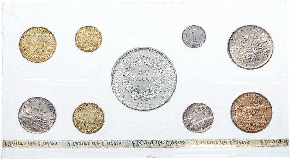 купить Франция годовой набор 1975 года 9 монет в футляре