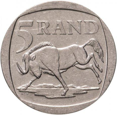 купить ЮАР 5рандов (рэндов, rand) 2001