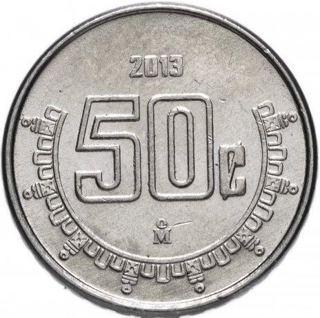 купить Мексика 50 сентаво 2010-2014