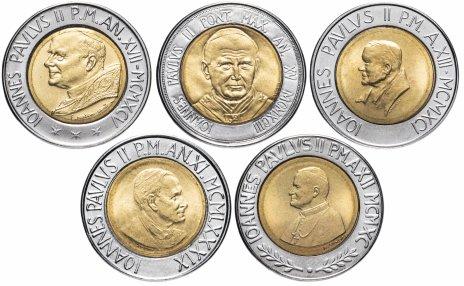 купить Ватикан набор из 5 монет 500 лир 1989-1995