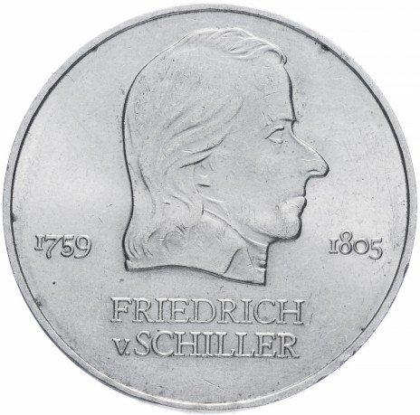купить Германия (ГДР) 20 марок 1972 Фридрих Шиллер