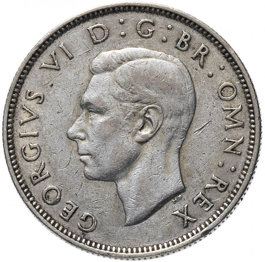 купить Великобритания 2 шиллинга (флорин, shillings) 1939