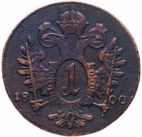 купить Австрия 1 крейцер 1800