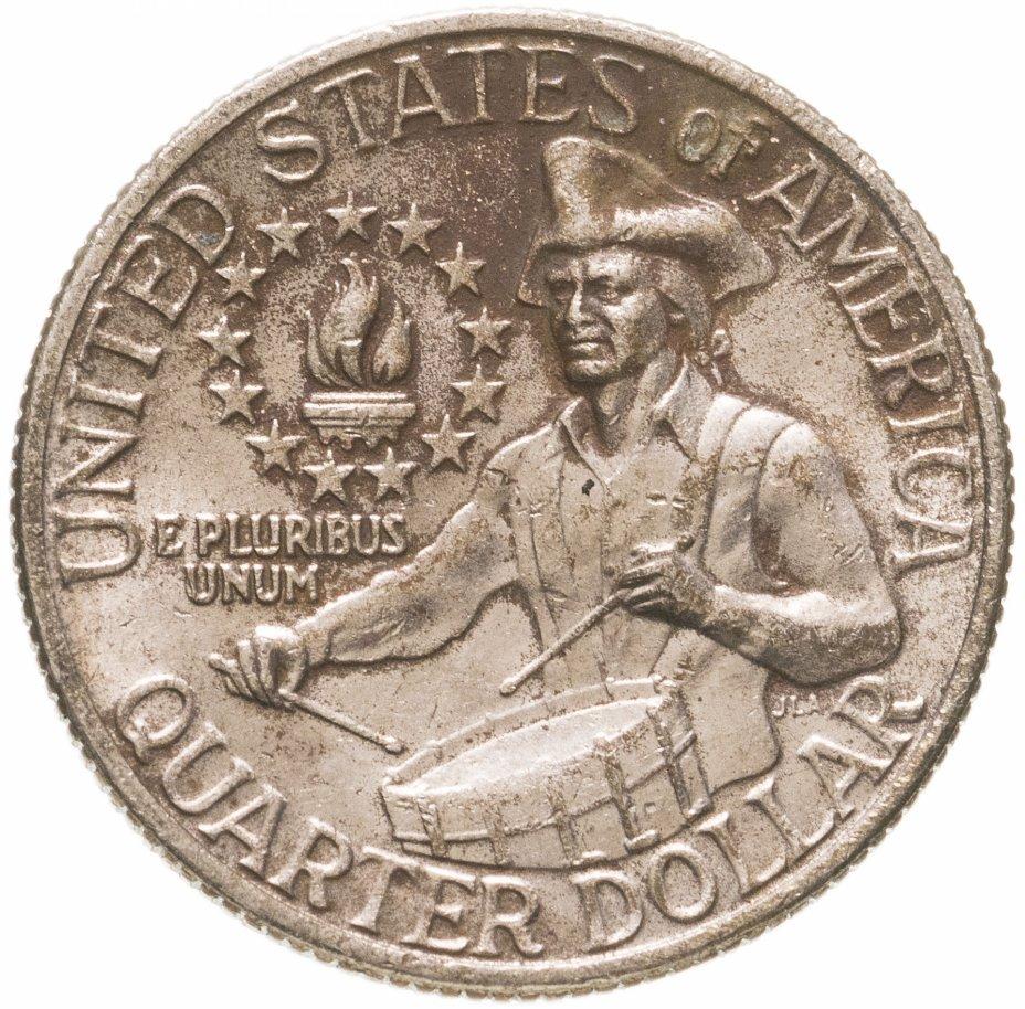 """купить США 1/4 доллара (25 центов, квотер, quarter dollar) 1976 """"200 лет независимости США (барабанщик)"""""""