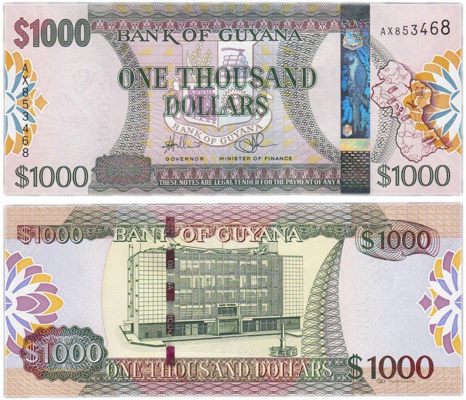 купить Гайана 1000 долларов 2011 (Pick 39)