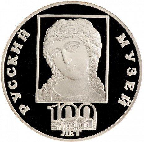 купить 3 рубля 1998 СПМД Proof 100-летие Русского музея фрагмент (голова архангела) с поясной иконы неизвестного художника