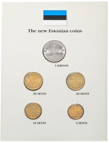 купить Эстония  набор монет 1992 (5 штук)