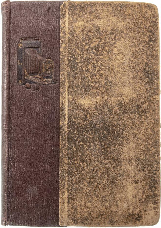 купить Альбом для фотографий в твердом переплете с изображением старинного фотоаппарата, картон, Российская Империя, 1900-1917 гг.