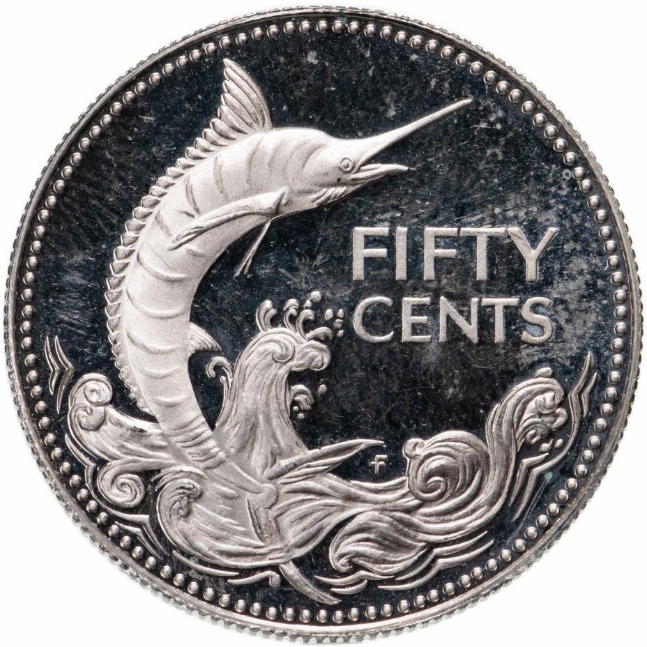 купить Багамы 50 центов (cents) 1975