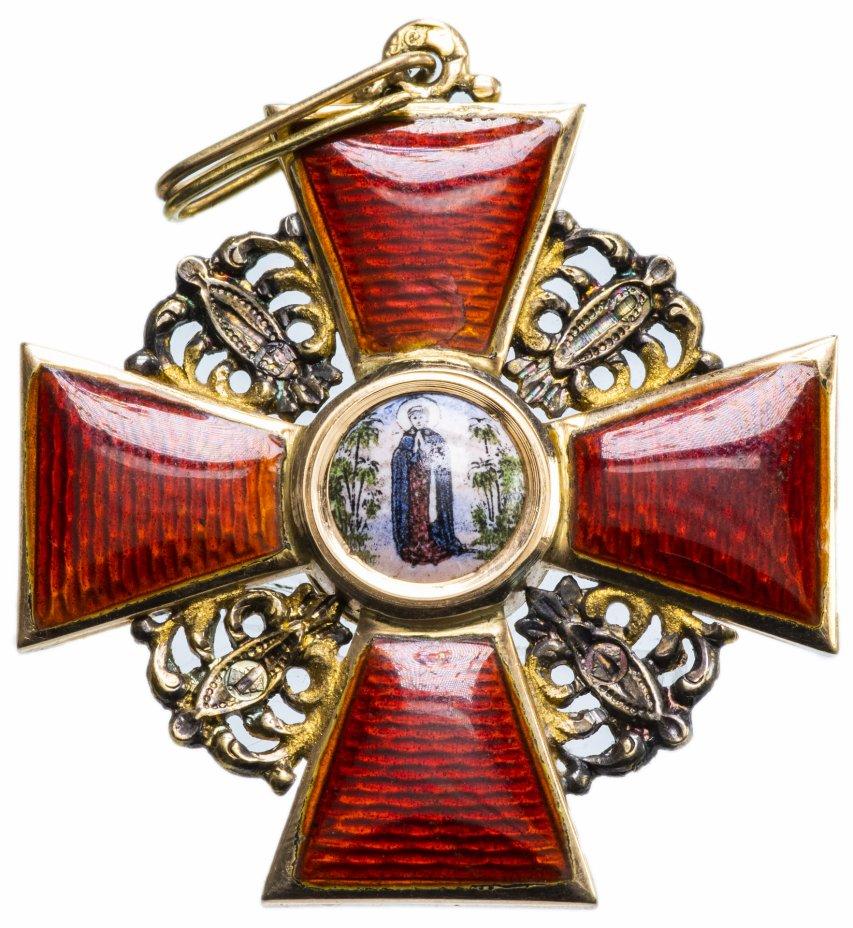 """купить Орден Святой Анны 3 степени, фирма """"Эдуард"""""""