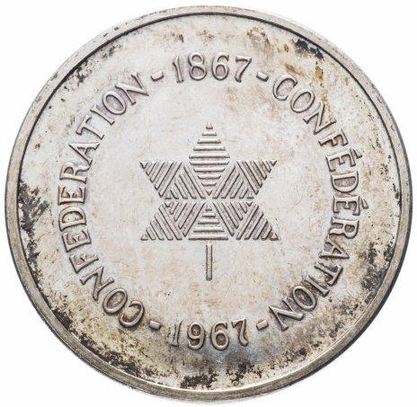 """купить Медаль Канада """"Конфедерация"""" в футляре"""