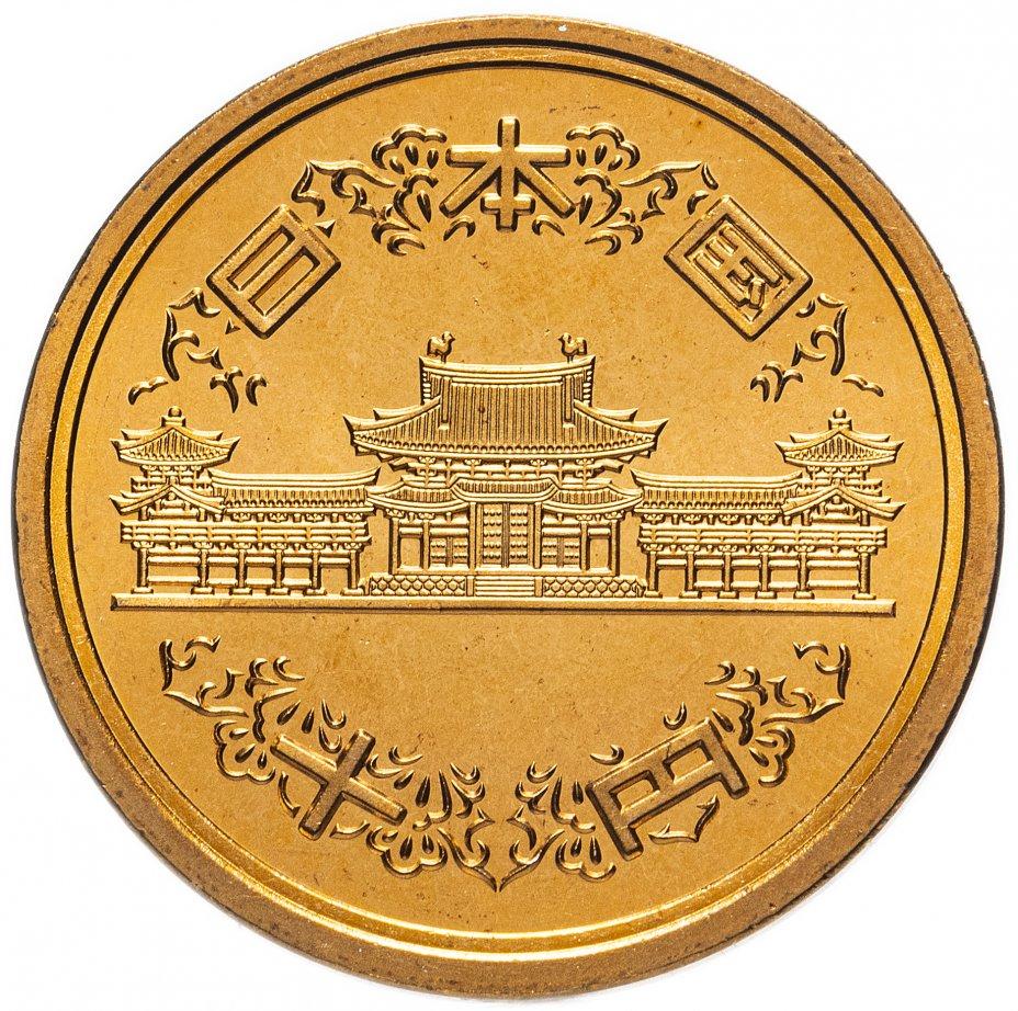 купить Япония 10 йен (yen) 2004