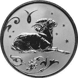 купить 2 рубля 2005 года СПМД Овен Proof